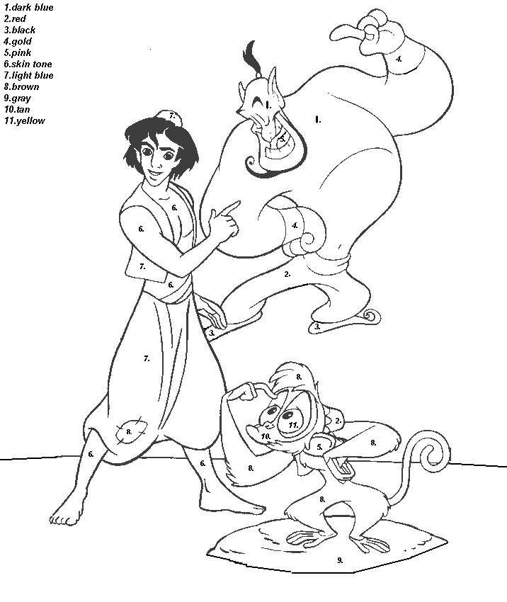 Color By Number Coloring Pages For Adults Coloring Picture Hd Disney Colors Free Disney Coloring Pages Cartoon Coloring Pages