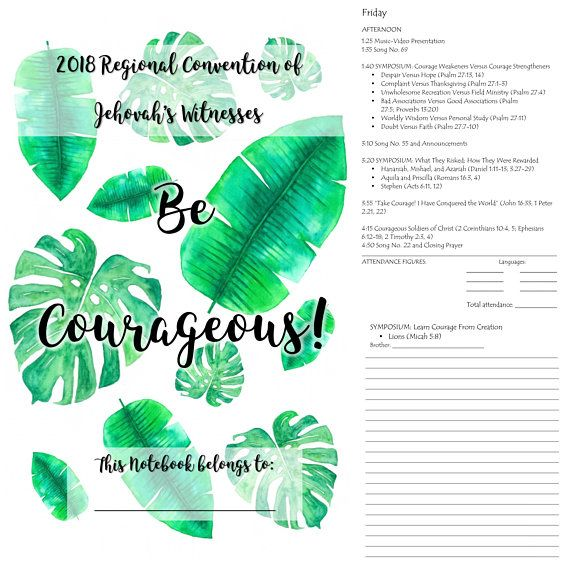 """2018 Regional Convention Notebook  """"Be Courageous!"""" Digital"""