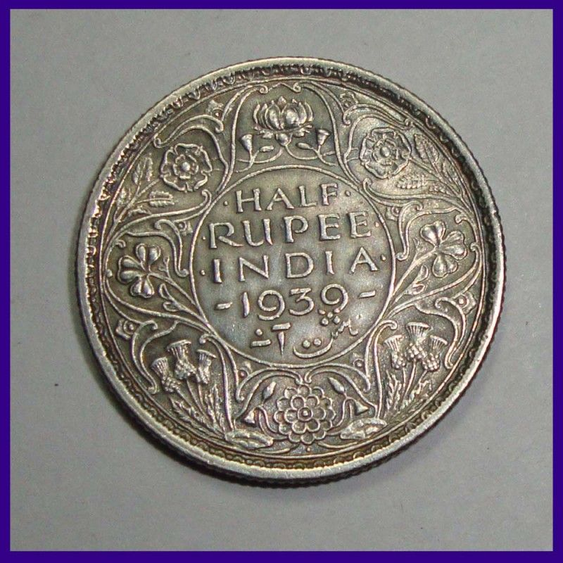 British India 1939 Half Rupee George Vi King Silver Coin Silver Coins Coins Sell Old Coins