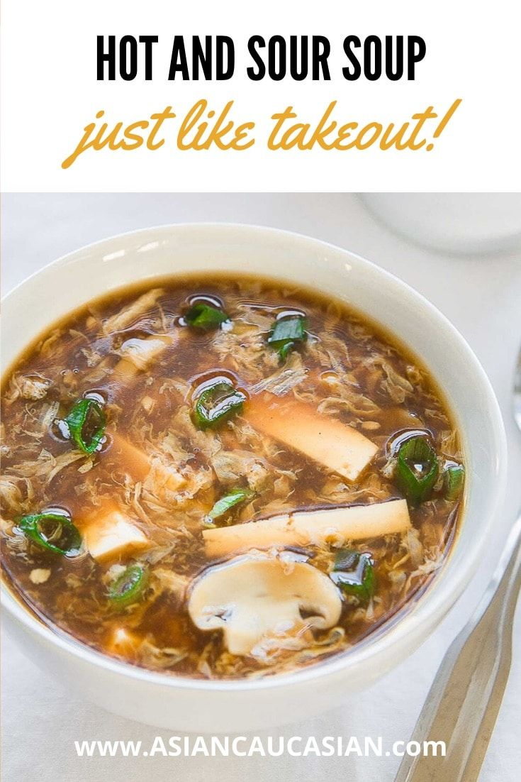 Classic Hot and Sour Soup