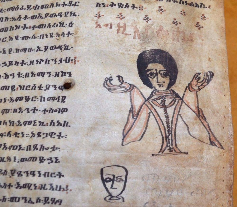 Pin On Antique Ethiopian Manuscript Bibles