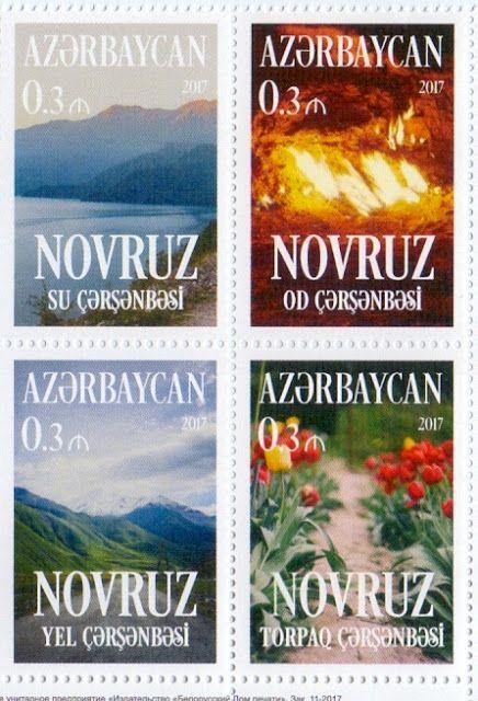 Pin On Stamps Azerbaijan