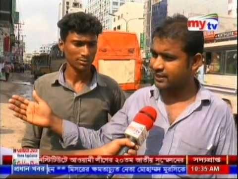 Today BD News TV Morning 23 October 2016 Bangladesh TV News