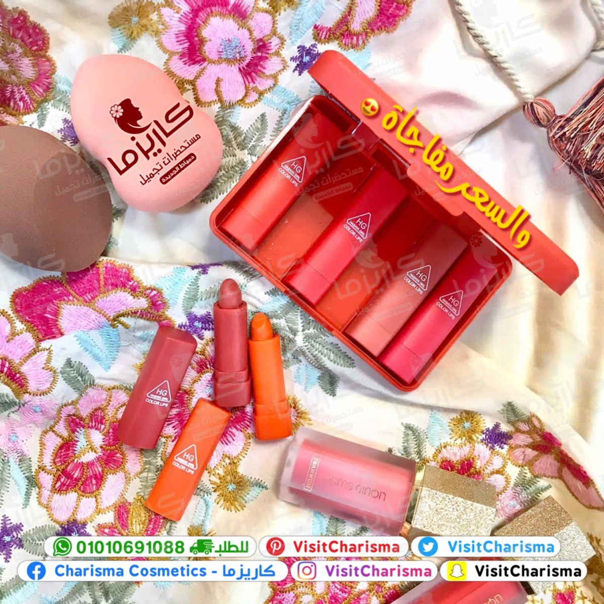 Hasaya Girl 6 Color Lips Lip Colors Color Lips