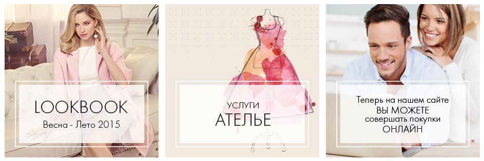 Промокод Снежная королева