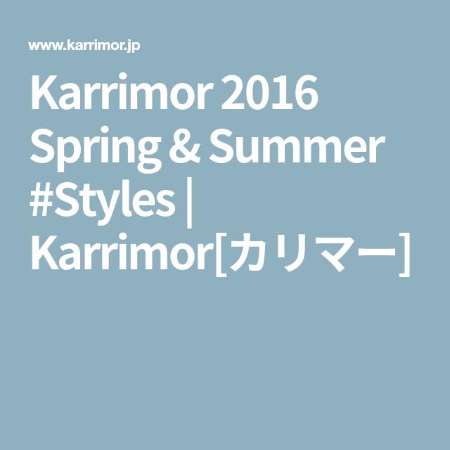 Karrimor 2016 Spring & Summer #Styles | Karrimor[カリマー]