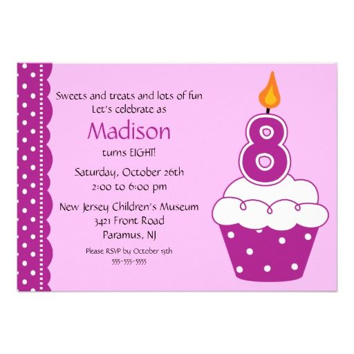 Get 8th Birthday Party Invitations Wording Download this invitation
