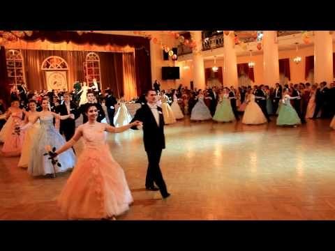Danse traditionnelle polonaise la polonez pushkin - Musique danse de salon gratuite ...
