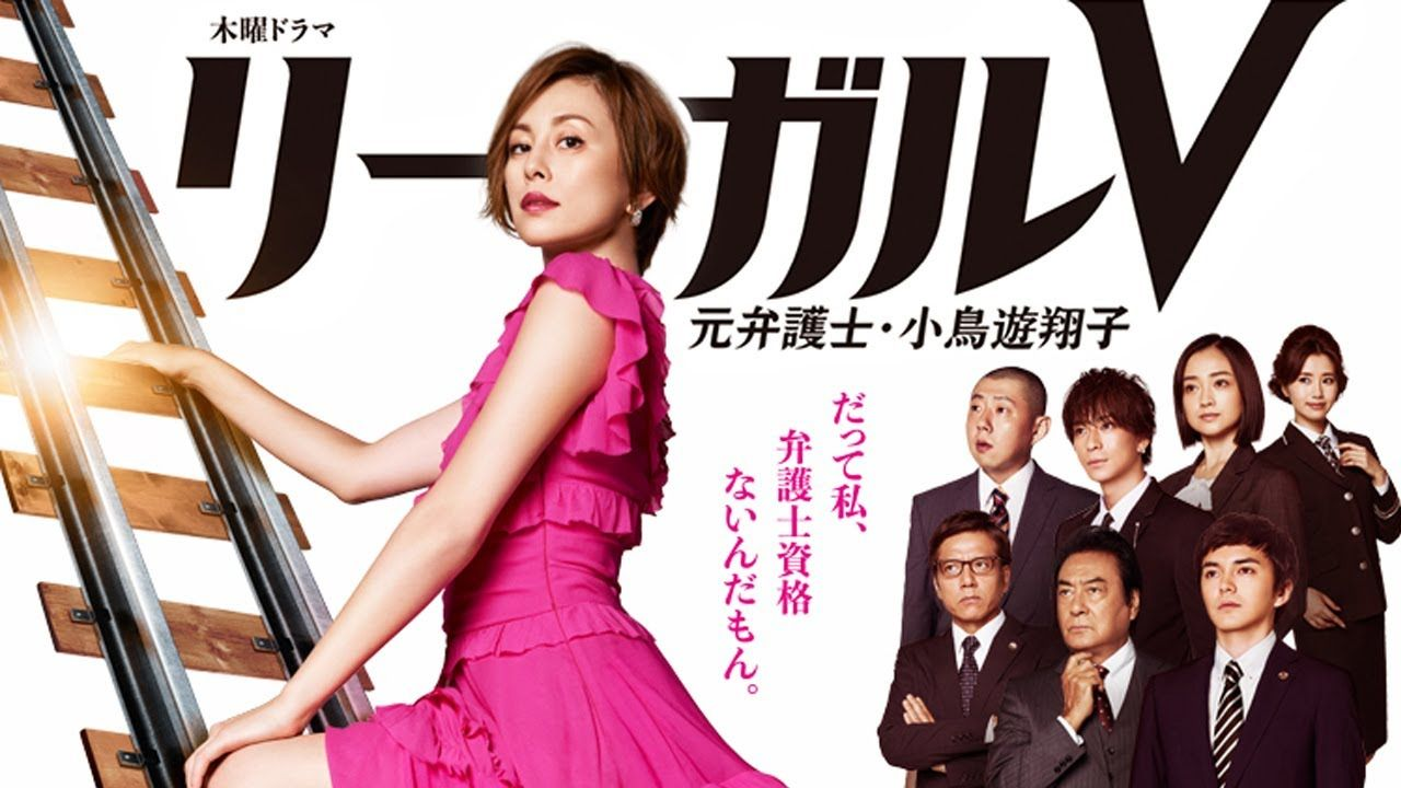Pin by Hit Asian on Hit Asian in 2019   Dramas online