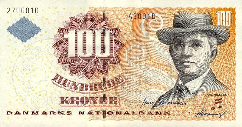 Danish Krone Currency Rate In Pakistan 14th January 2013 Noten Briefmarken Note