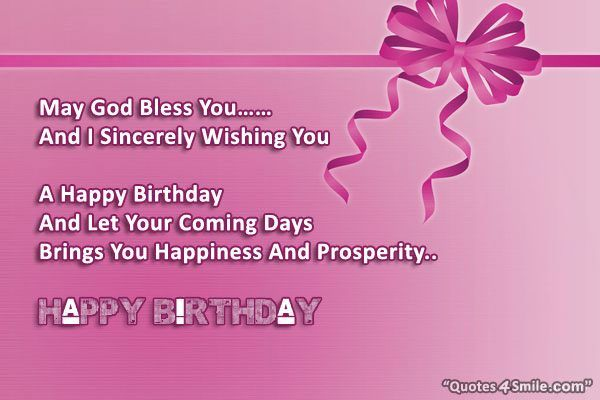 May God Bless You Quotes Birthday Wishes Happy