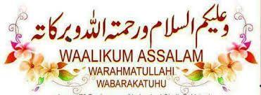 walaikum assalam urdu mein