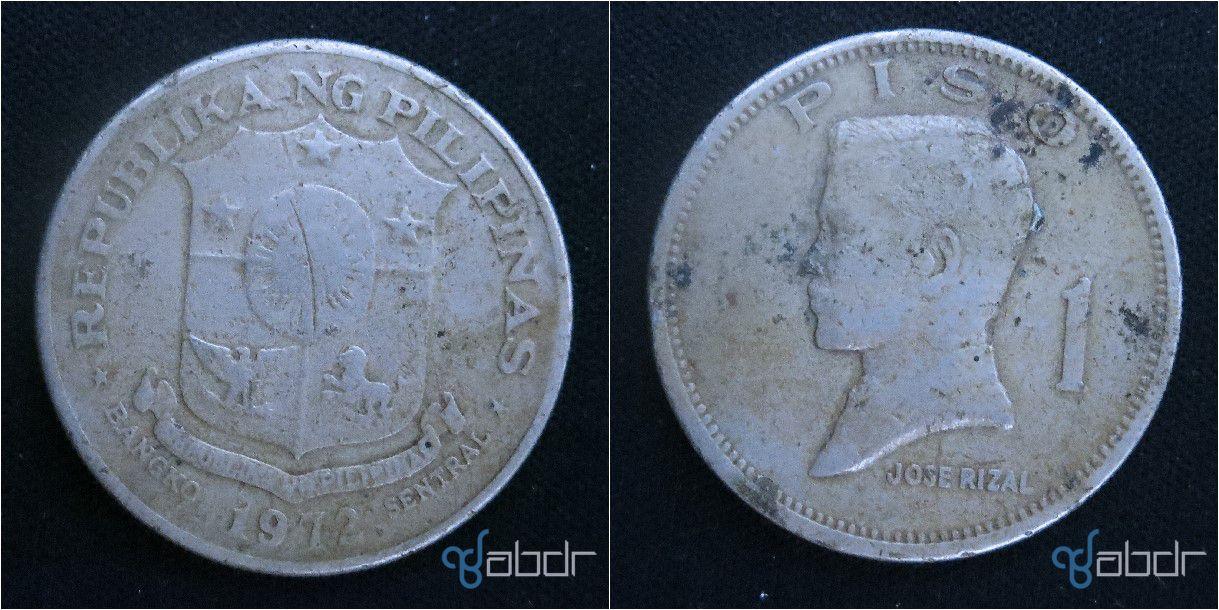 1 Peso 1971 Obverse Jose Rizal Reverse Philippine Seal Coin Iphone Icon Jose Rizal Coin Collecting