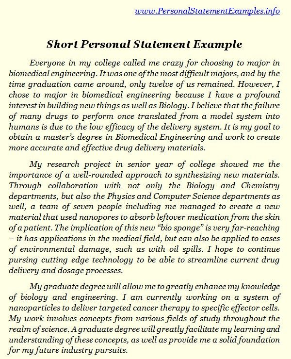 Unique Short Personal Statement Examples Http://Www