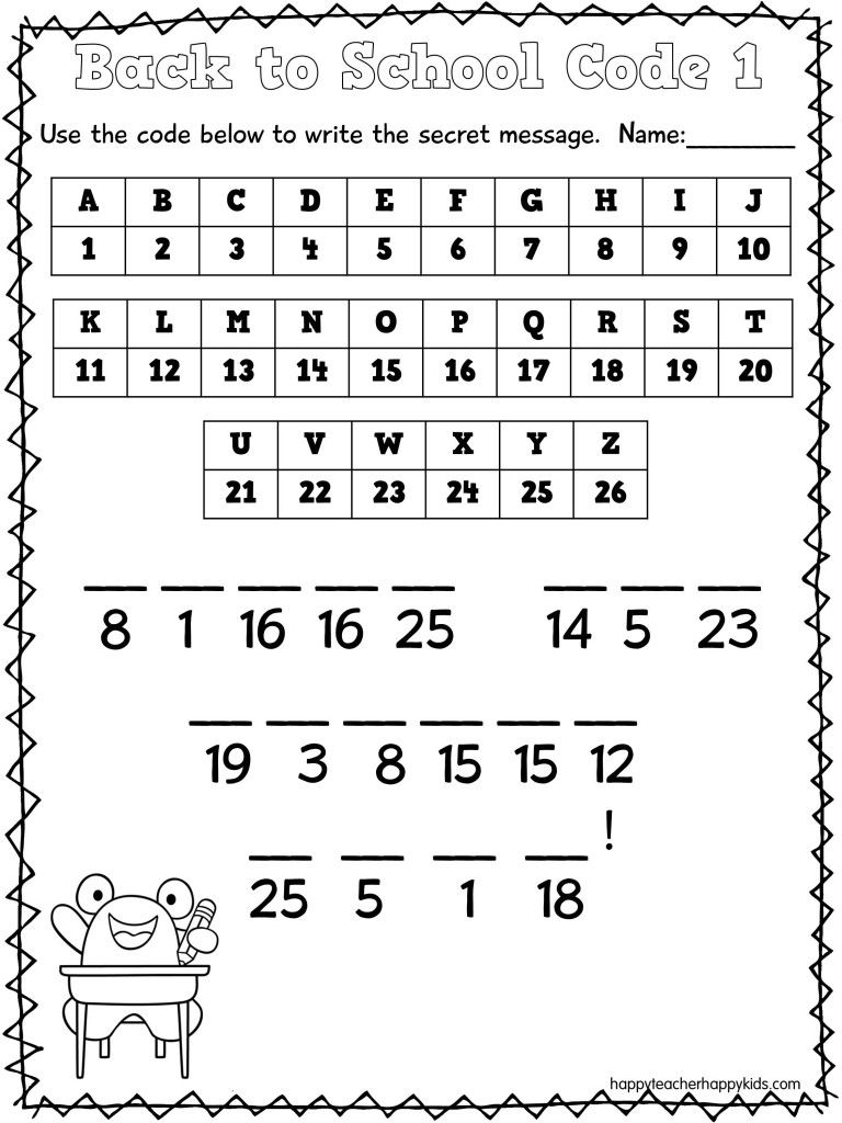 Free Back To School Math Codes Happy Teacher Happy Kids Free Printable Math Worksheets Math Worksheets Teacher Worksheets Math