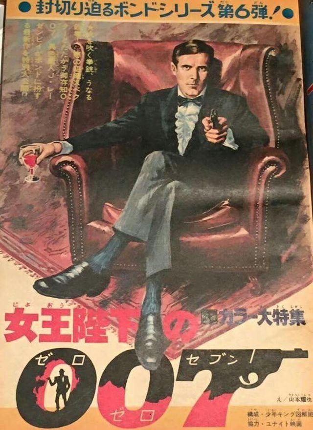 James Bond 007 James Bond Girls Bond Movies James Bond