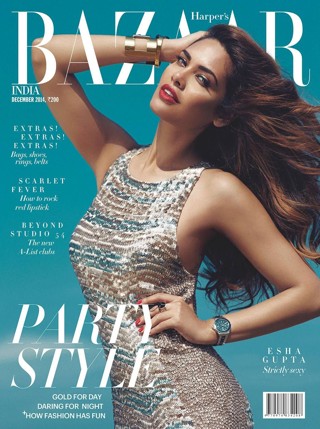 Harper s bazaar event looks more like a lingerie party page 12 - Esha Gupta Harper S Bazaar Magazine Cover India December