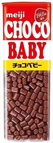 明治 チョコベビージャンボ 102g 6個 明治チョコ レトロな広告 駄菓子