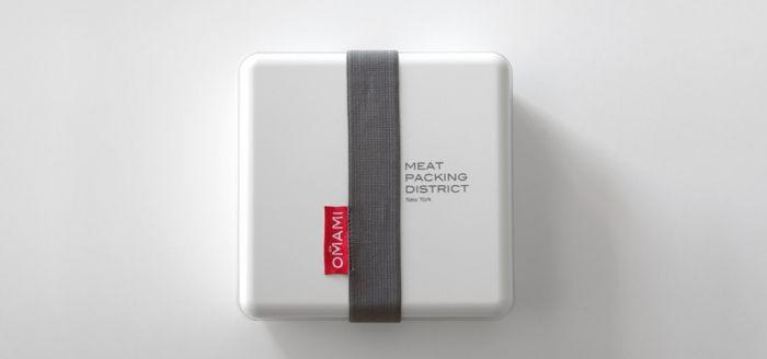 Lunch Box | Borja Garcia Studio