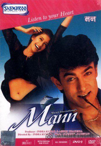 Mann 1999