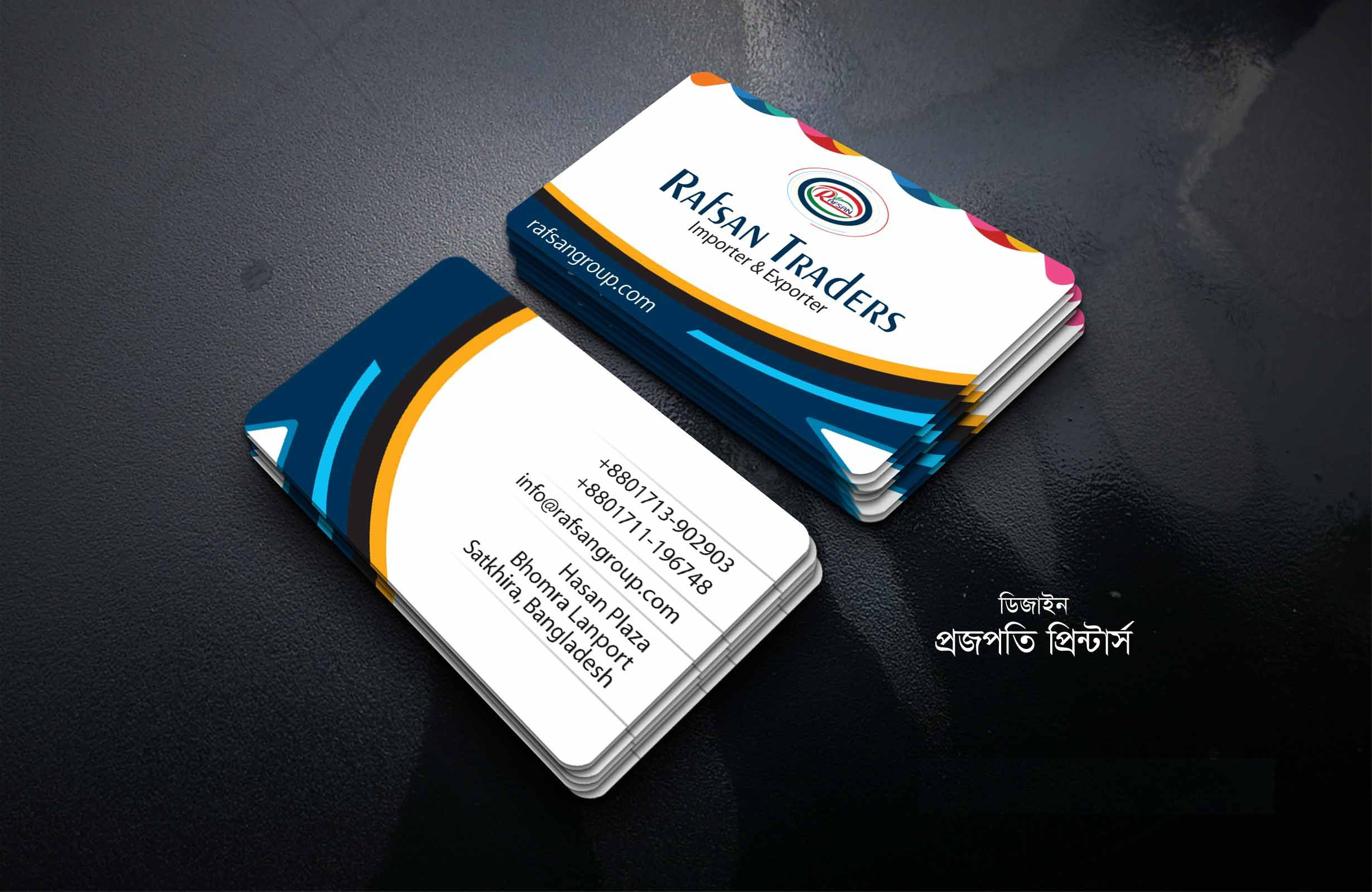 Business Card Design ভ জ ট ক র ড ড জ ইন ব ল Graphic Design Business Card Create Business Cards Business Card Tutorial