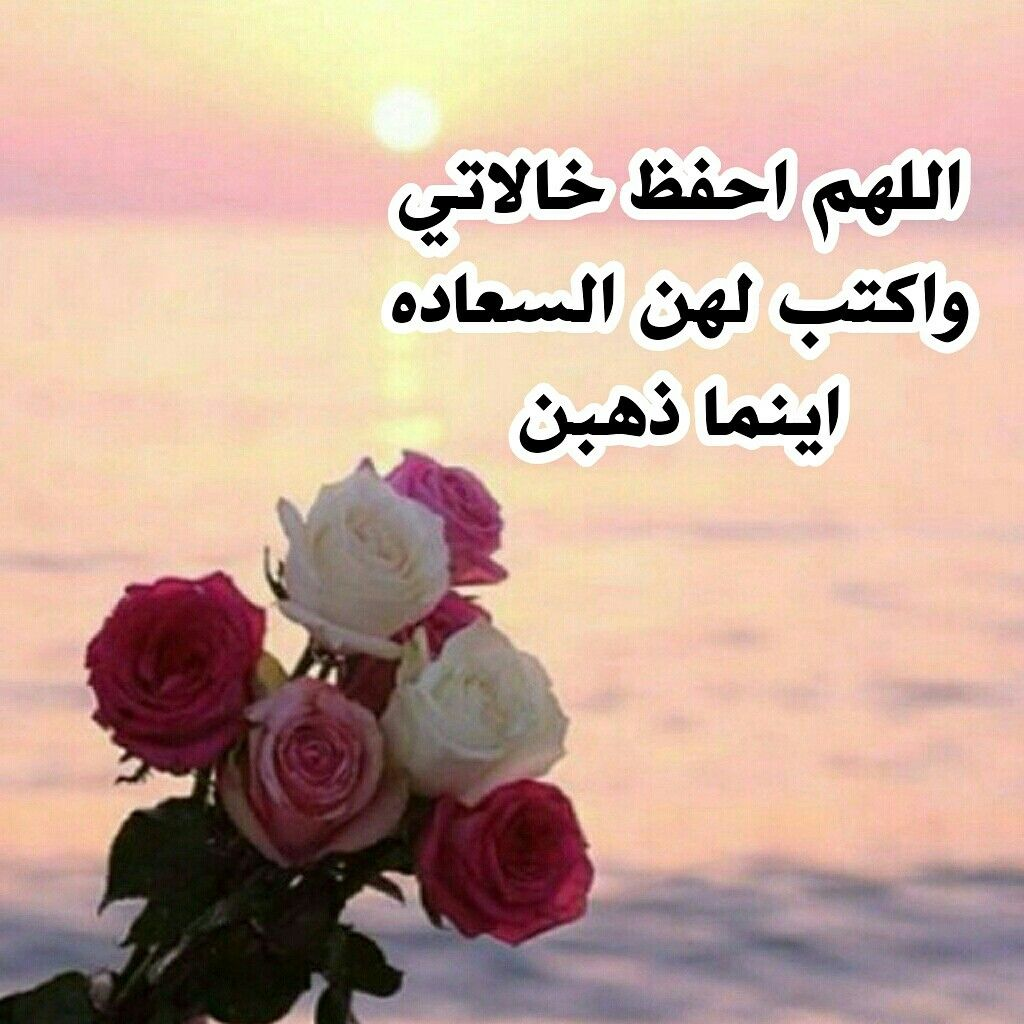 عرب فوتو تصويري السعودية غرد بصورة انستقرام صور صورة صوره تصميم كانون تصوير كميرا فوتو لايك مضحك من تصوير من تصميمي هاشتاقات انستقرام العربية