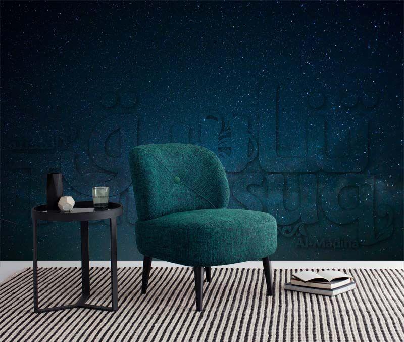 Night Stars Wallpaper ورق جدران نجوم الليل Stars At Night Wall Murals Home Decor