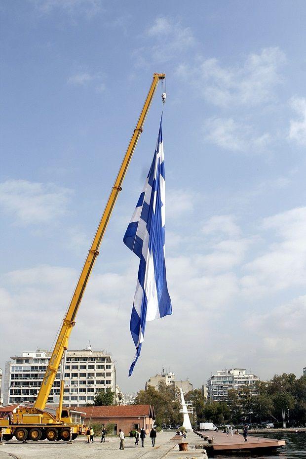 Η μεγαλύτερη σημαία του κόσμου κυματίζει στην Θεσσαλονίκη! (Photos)