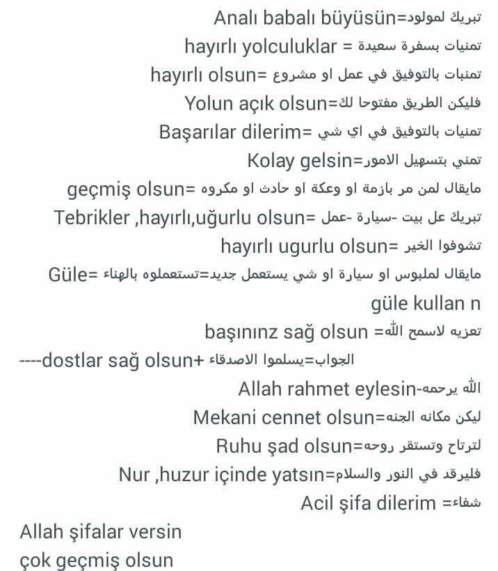بعض الجمل المستخدمة في اللغة التركية Turkish Language Learn Turkish Language