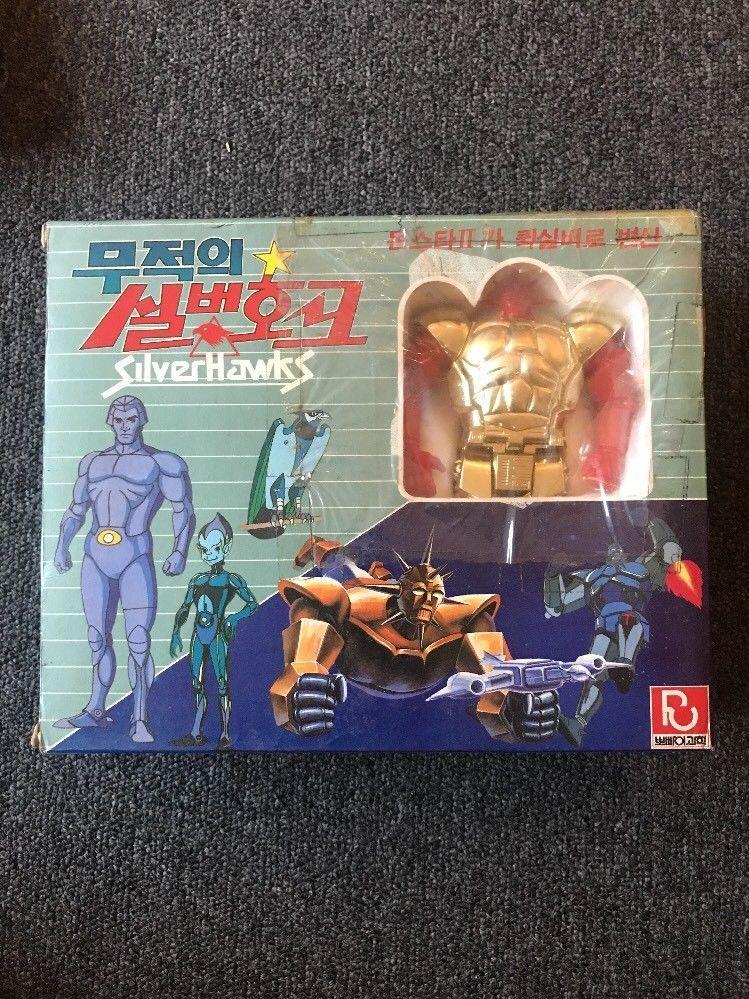 Rare Korean SilverHawks Monstar Action Figure MIB Motu Ko