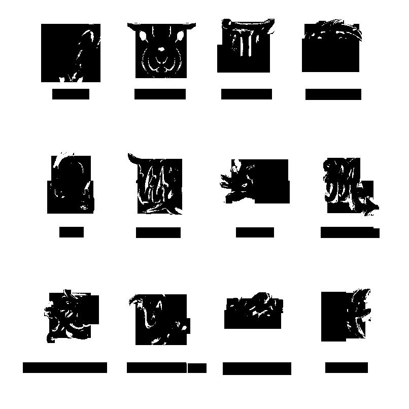 знаки зодиака картинки для тату