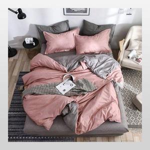 New Side Solid Simple Bedding Set | Bedding set online