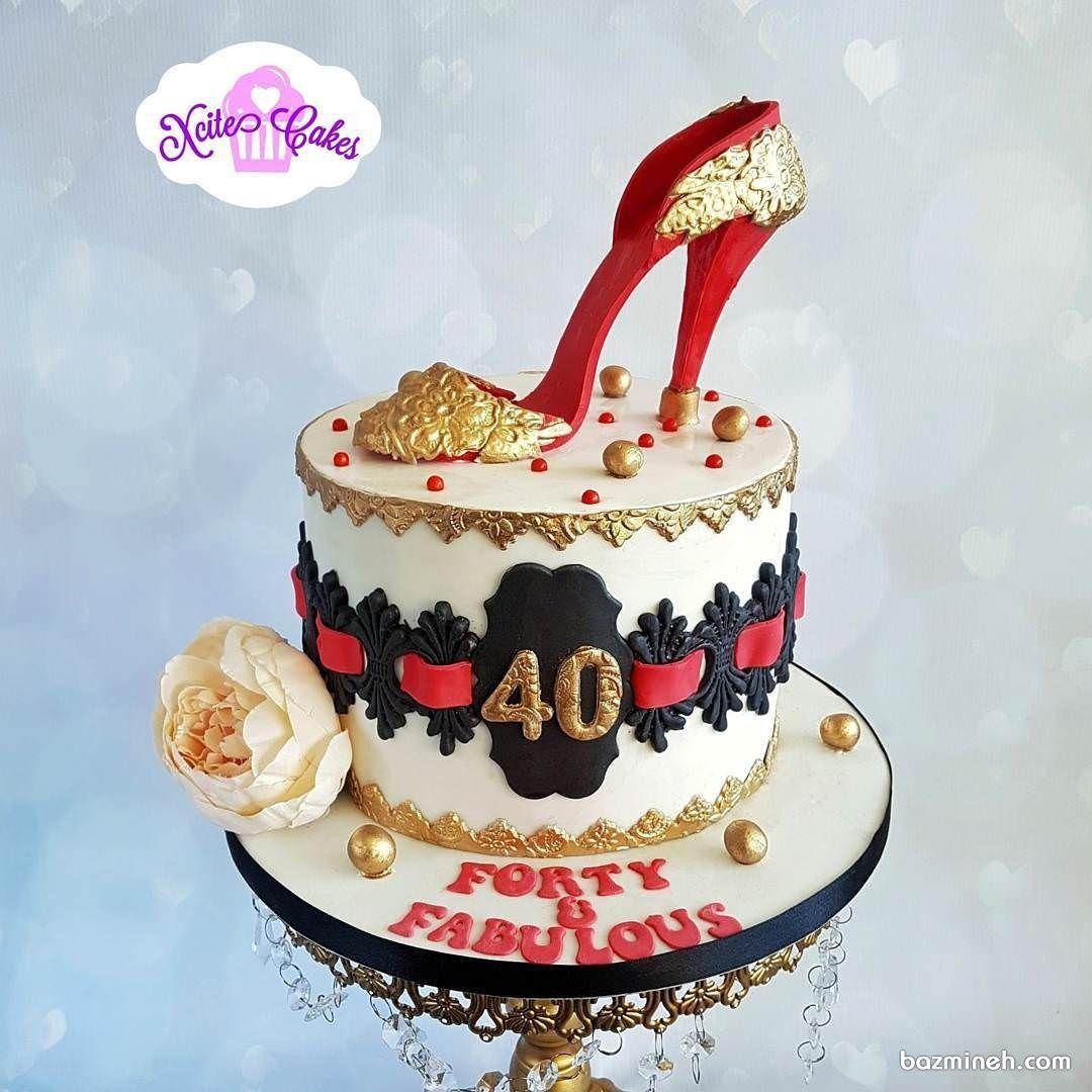 کیک جشن تولد چهل سالگی خانم های خوش سلیقه Cake Birthday Candles Food