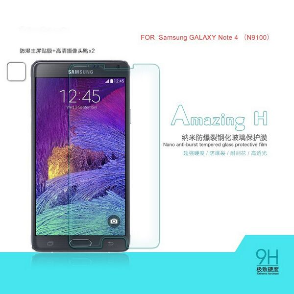 Explosion-proof Tempered glass Film Screen Protector 2.5D Clear Film Cell Phone Screen Protector for Samsung Galaxy NOTE 4 N9100