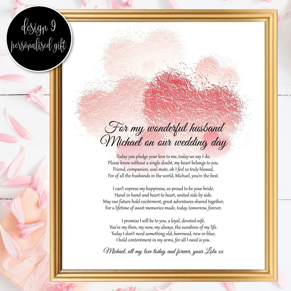 Wedding Poems For Bride And Groom: Bride To Groom Gifts, Wedding Day Poem, Husband Wedding