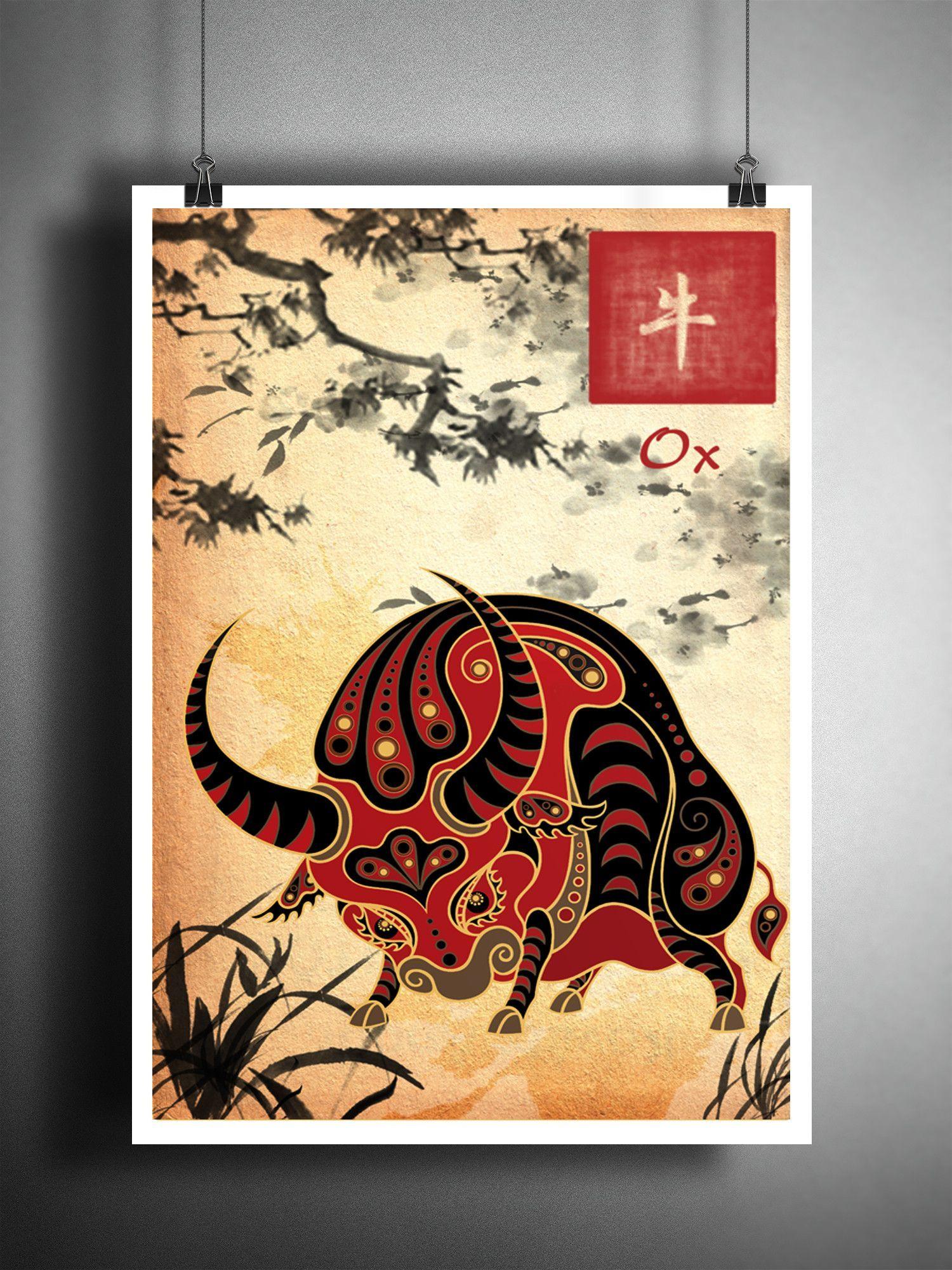 Chinese Zodiac Ox, Asian Wall Art, Astrology Art Print, Childrens