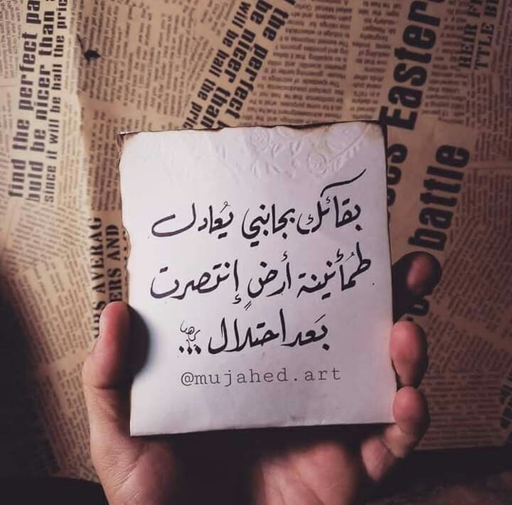 Pin by Aso Omar Alani on صور كلمات   Love words, Arabic ...