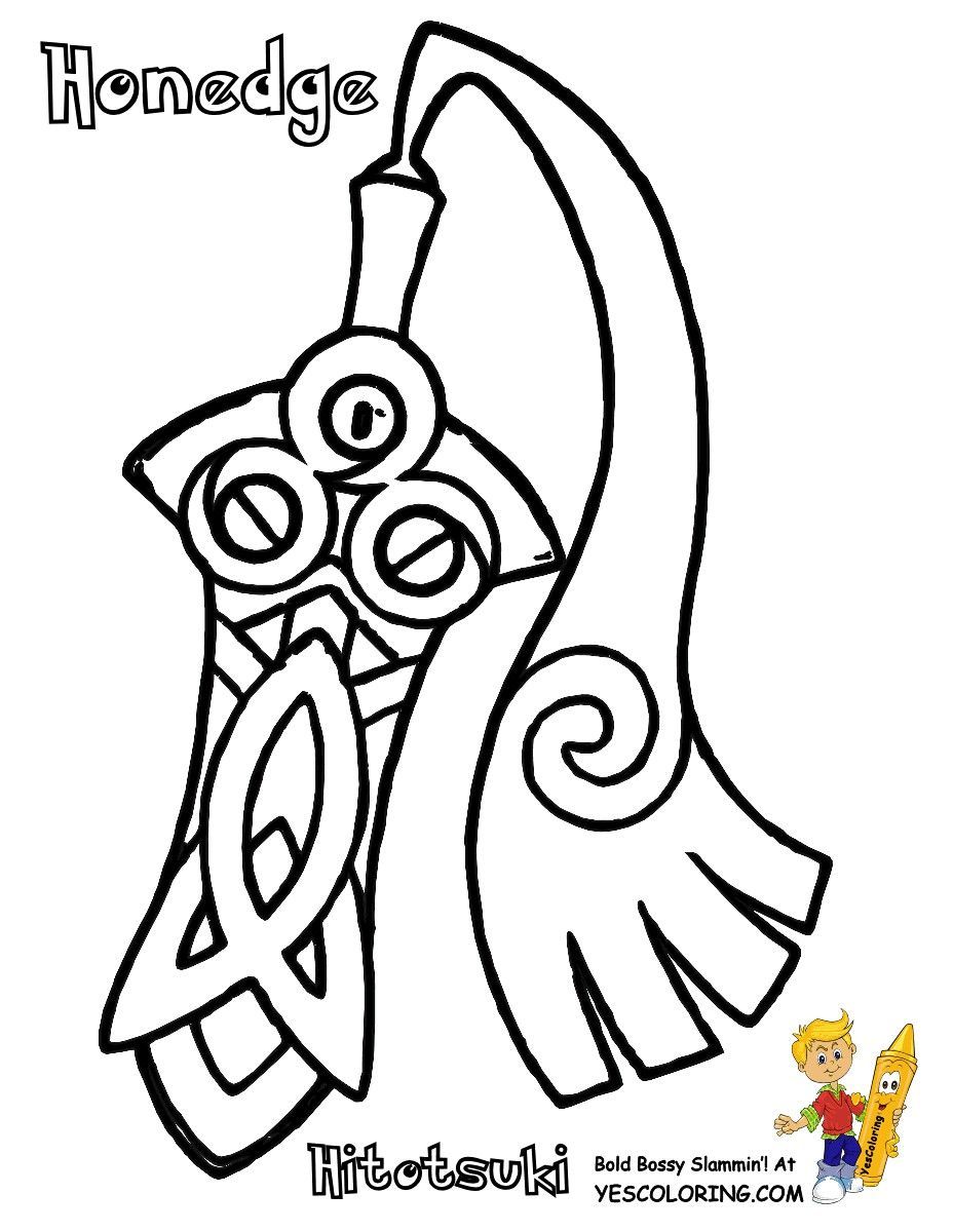 Pokemon Coloring Pages Honedge – Through the thousand pictures on ...