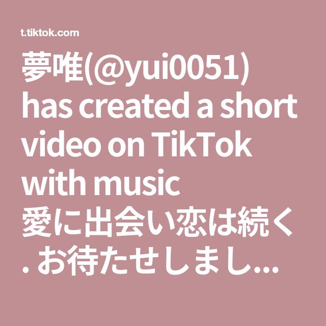 夢唯 Yui0051 Has Created A Short Video On Tiktok With Music 愛に出会い恋は続く お待たせしました リクエストの足首を細くする方法です リクエスト 足首を細くする方法 女の子応援隊 2週間ダイエット ダイエット 筋肉太り