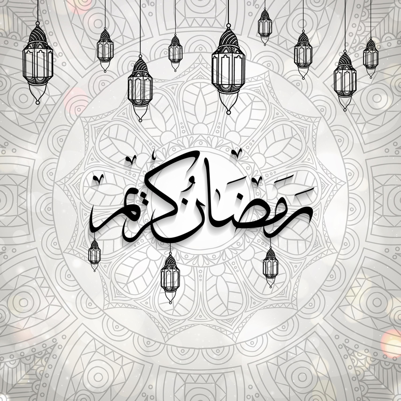 رمضان سعيد كريم Ramadan Kareem Pictures Ramadan Kareem Ramadan Poster