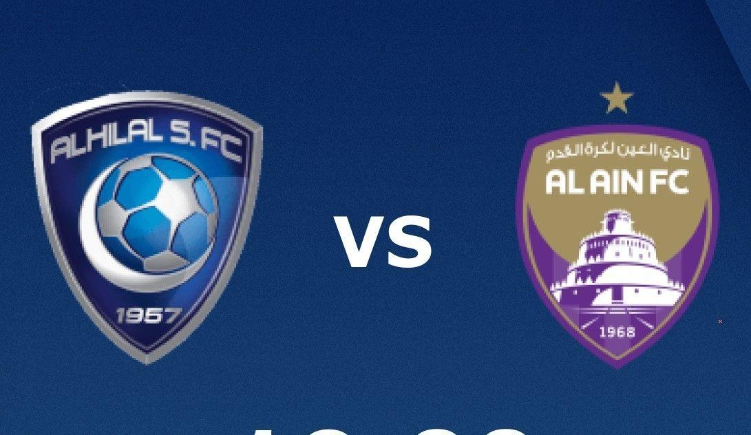 بث مباشر مشاهدة مباراة الهلال والعين في الدوري السعودي Sport Team Logos Juventus Logo Team Logo