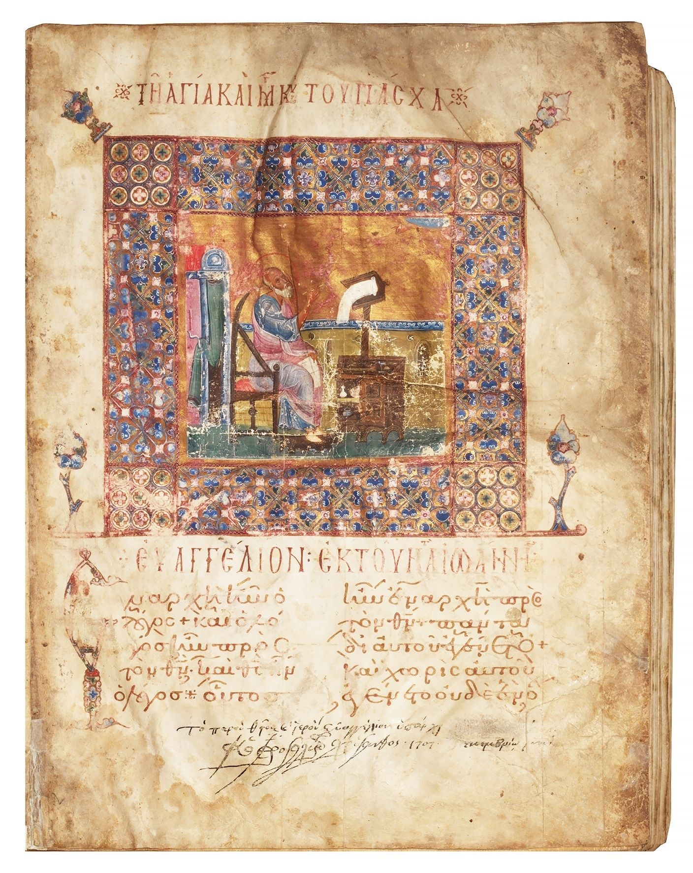 With Its Perfect Script And Well Preserved Evangelist Portraits This Byzantine Book Of The Gospels Is A Byzantine Art Medieval Art Metropolitan Museum Of Art