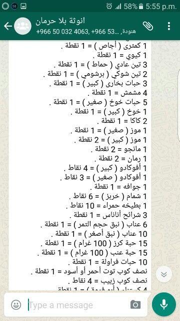 Pin By Aisha Al Mandhari On نقاط Texts Word Search Puzzle Words