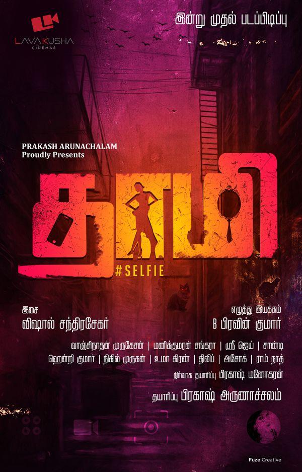 Kochadaiyaan Tamil Movie Stills  Nowrunning Tamil