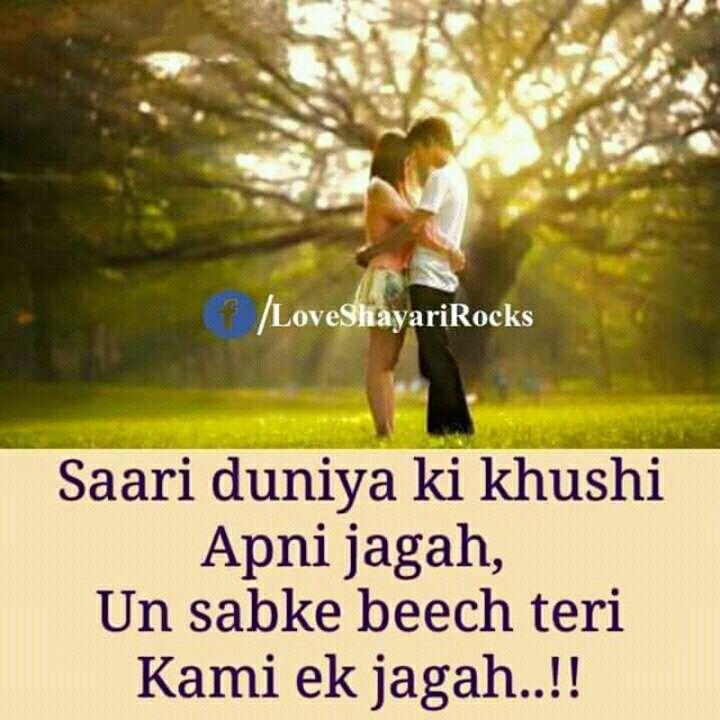 Friendship Quotes Hindi Quotes Sad Quotes Qoutes
