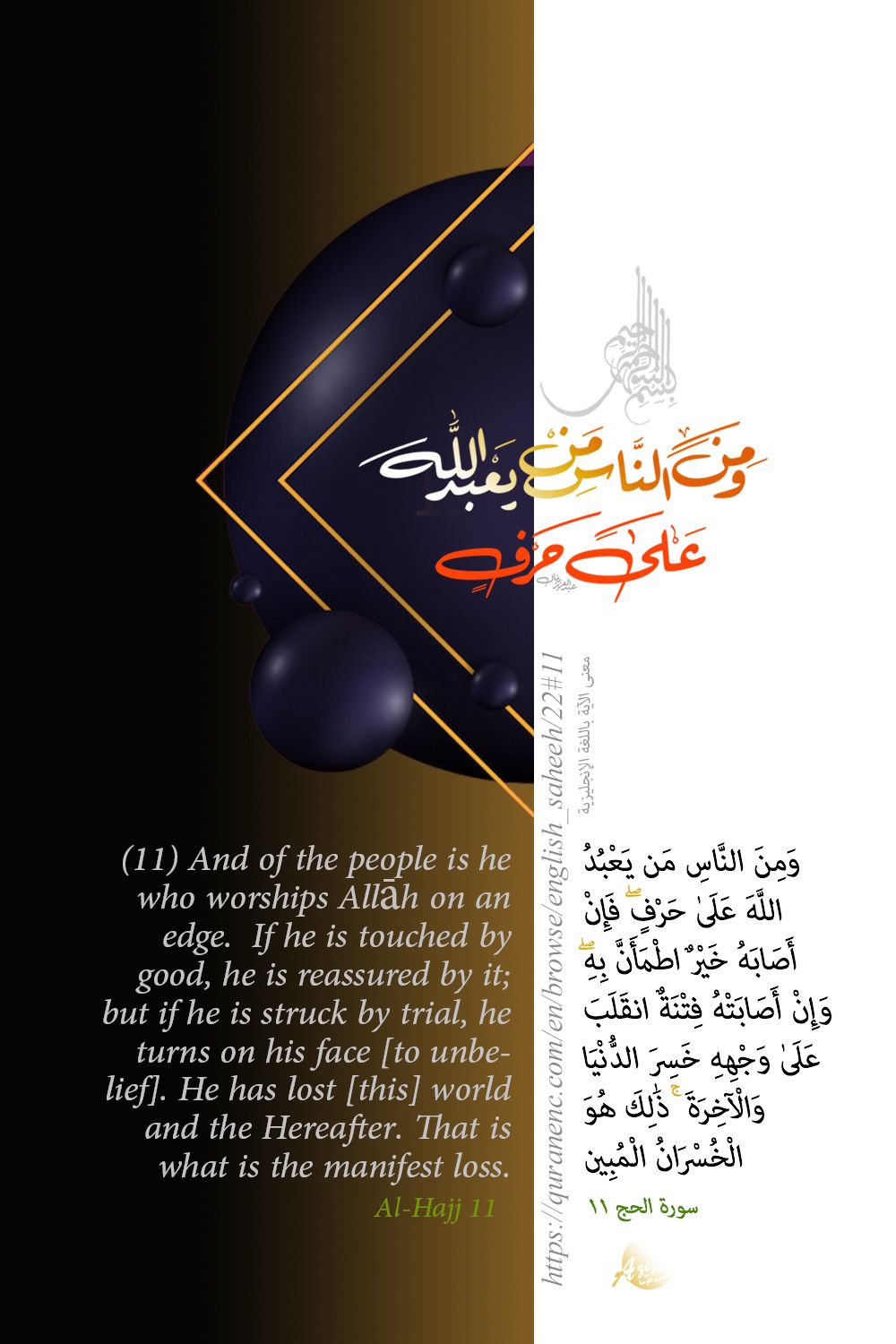 Pin By Sutan Hendy Alamsyah On 6666 Islamic Quotes My World Quotes