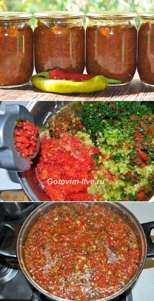 Приправа (закуска) с кабачками   Еда, Кулинария, Хорошая еда