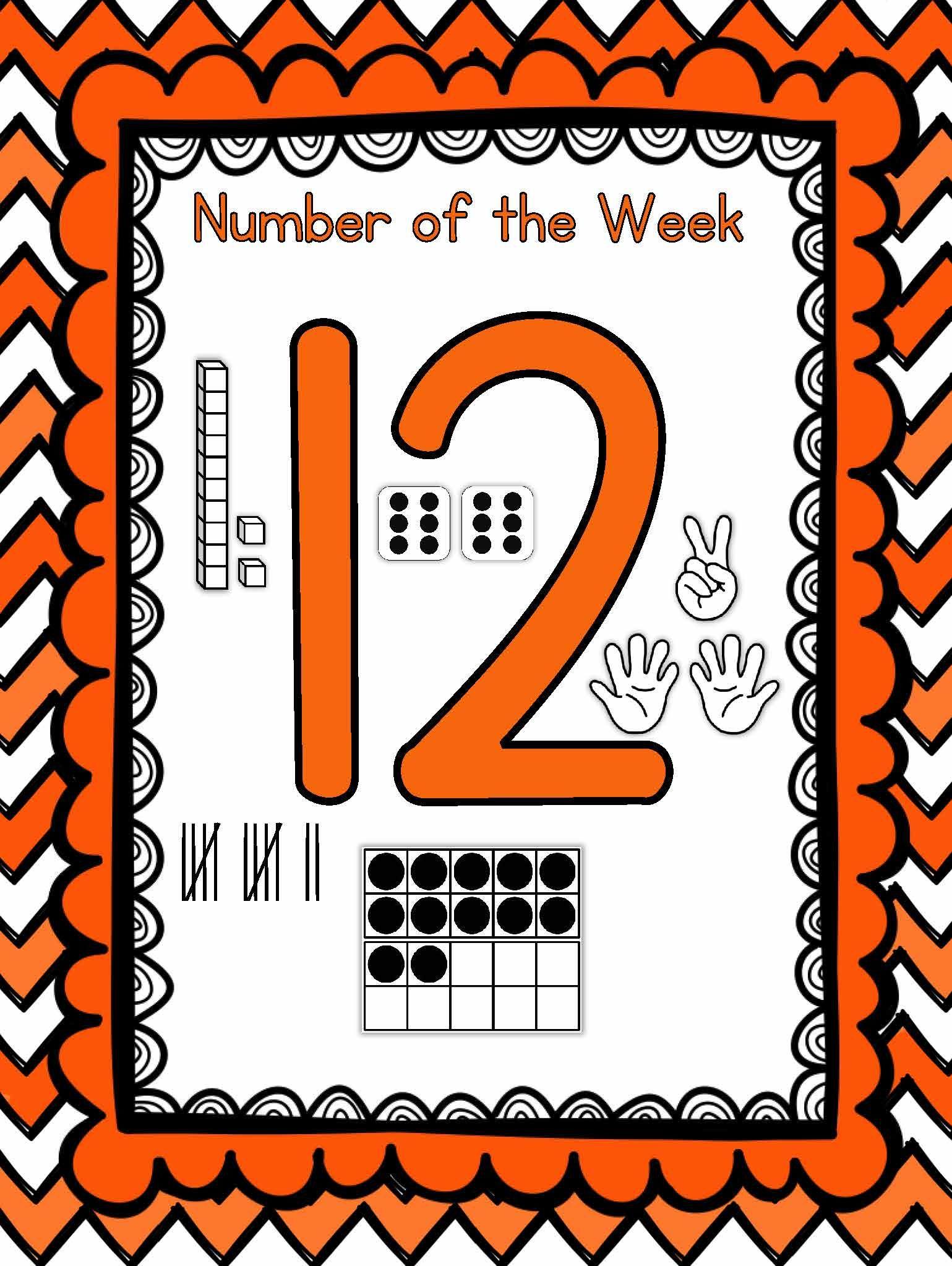 Pre Kindergarten Math Numbers 11 15 Number Of The Week Zoo Theme
