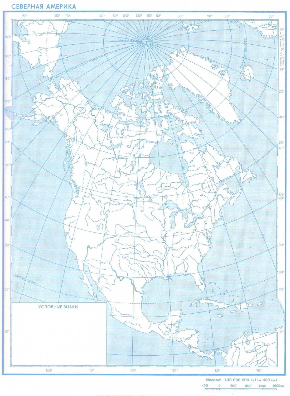Конспект по география оренбуржья автор чибилёв тема: времена года фенологический календарь 8 класс