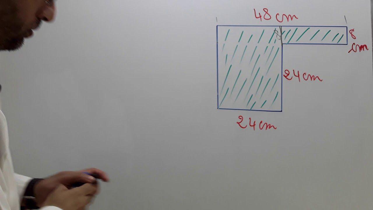 حساب المساحة المربع و المستطيل الرياضيات مع رضوان بوجمعاوي Math Math Equations Bathroom Scale